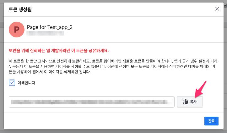 Screen_Shot_2020-11-11_at_3_11_14_PM