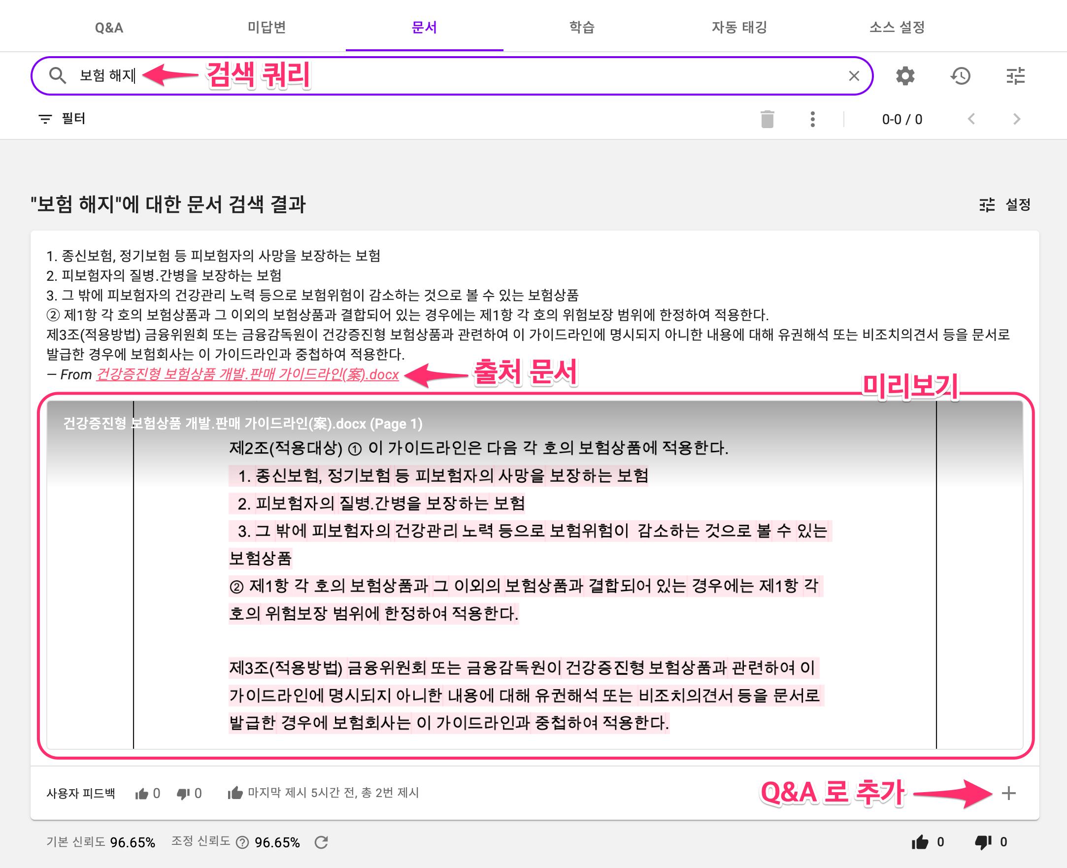 Screen_Shot_2021-03-15_at_4_00_43_PM